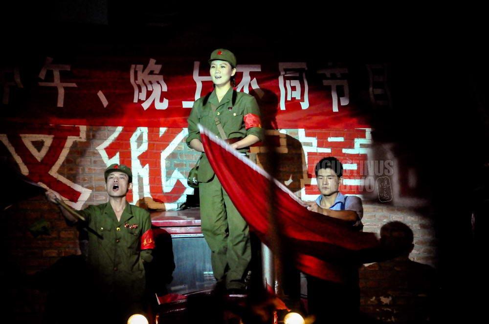 china-2010-beijing-cultural-revolution-restaurant