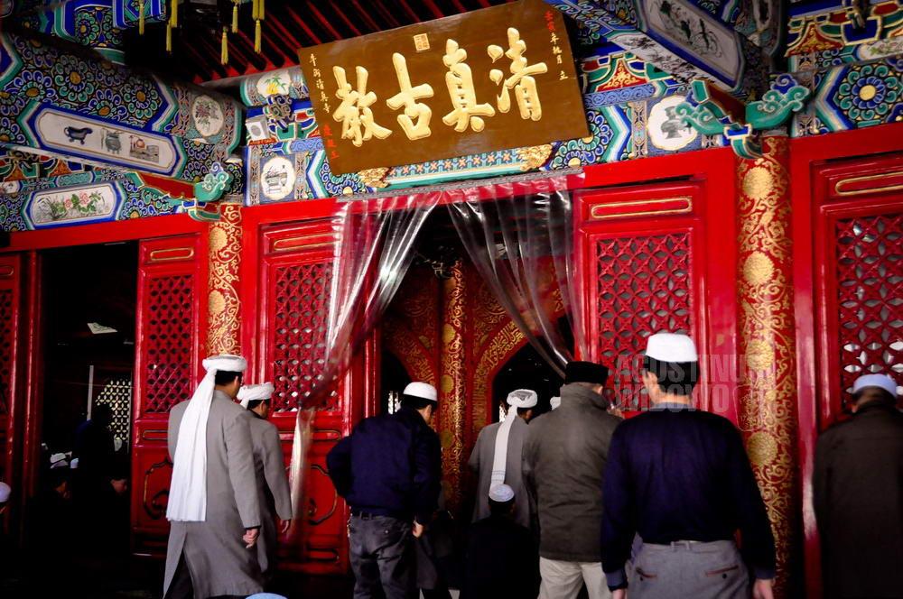 china-2010-beijing-niujie-mosque